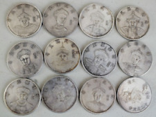12 CHINESE EMPEROR KING QING DYNASTY FLYING DRAGON LUCKY COIN BIRTHDAY PARTY