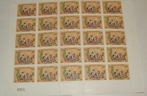 1991 JORDAN 20 Fils Sheet Stamp Israel Palestine Jerusalem Intifada No Gum Unuse
