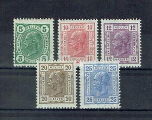 ANK. 133-137   Kaiserkopf 1906