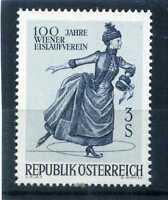 AUTRICHE - 1967, timbre 1066, Sport, Patinage, neuf**
