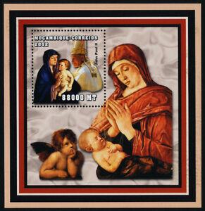 Mozambique 1623 MNH Art, Madonna & Child, Pope John Paul II