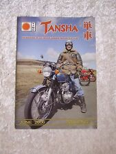 VJMC TANSHA MAGAZINE JUNE 2006 NO 3 PAINTWORK POWER COATING GSX 1100 STAFFORD
