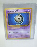 1996 Japanese Pokemon Card #201 Unown 1996 Nintendo