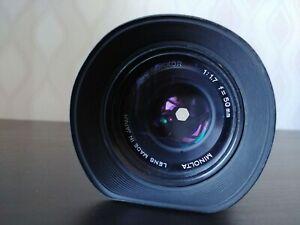 Minolta MD 50mm f1.7 Rokkor Lens