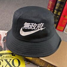 Nike Air Tokyo Anarchy State Bucket Hat Rare Japanese UK SELLER FAST SHIPPING