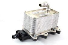 TRASMISSIONE Raffreddatore per Range Rover L322 3.0 TD6 dal 2002 al 2006 ubc760011