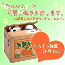 Money BANK Mikeneko Cat Catch Coin piggy bank Cute Kawaii Gift from Japan