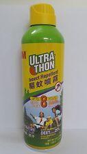 3M Against Mosquitoes Splash&Sweat Resistant Ultrathon Insect Repellent Aerosol
