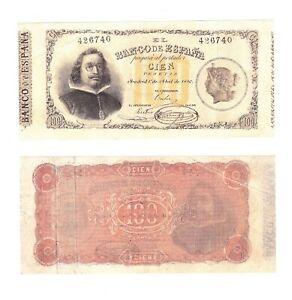 - Paper Reproduction -   Spain 100 peseta 1880    226