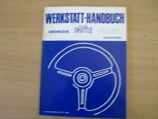 Ergänzungs Werkstatthandbuch Honda CIVIC Shuttle 4WD 1985