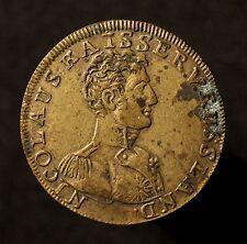 Jeton o.J. (um 1815), Nikolaus Kaiser v. Russland -- Für die gerechte Sache o.J.