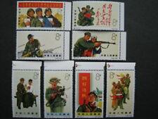 China 1965, S74, Mi. 882-889 ** postfrisch (91025)