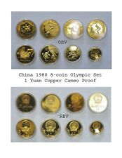 1980 CHINA Summer & Winter Olympics 8-COIN Copper PF Cameo Low Mintage Set