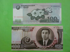 Korea  Banknote 100 Won (UNC) 1992 & 2008 (2pcs)