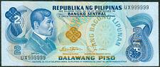 2 Pesos ABL Marcos - Laya SOLID NO. UX999999 Philippine Banknote