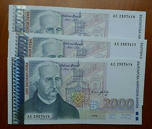 Bulgaria 1996 2000 Leva x 3 Mint - 2 x 2 Leva circulated Banknotes