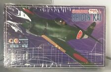 Aoshima 1/72 - Kawanishi N1K2-Ja Shiden Kai - Model Aircraft SEALED PARTS