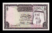 B-D-M Kuwait 1/4 Dinar Sheikh Sabah Ibn Salim al-Sabah L.1968 Pick 6 EBC- aXF