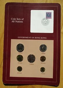 COINS SET OF ALL NATIONS - GOVERNMENT OF HONG KONG - SIX COINS & STAMP MINT
