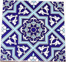 """Seljuk/Iznik Blue & White Geometric & Floral 8""""x8"""" Turkish Ceramic Tile"""