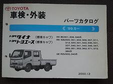 JDM TOYOTA DYNA / TOYOACE TRUCK BU/XZU/RZU300 Series Genuine Parts List Catalog