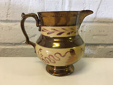 Antique Copper Lusterware Creamer Pitcher Jug w/ Yellow & Beaded Decoration
