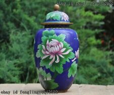China Bronze Copper Cloisonne Enamel Auspicious Flower Bottle Vase Pot