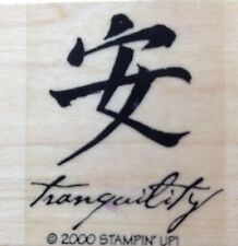 Rubber Stamp Chinese Symbol for Tranquility Stampin' Up 2000 Kanji Crafts Cards