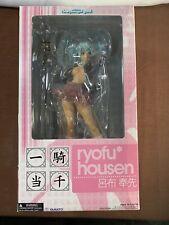 New SIF EX Ikki Tousen Ryofu Housen 1/7 PVC Figure Yamato