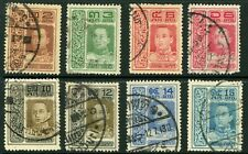 Thailand Collection H735 �☀�☀�
