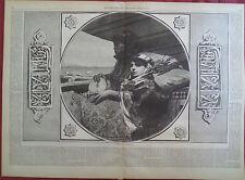 VEILED MOORISH WOMEN OF TANGIER MOROCCO 1877 HARPER'S WEEKLY