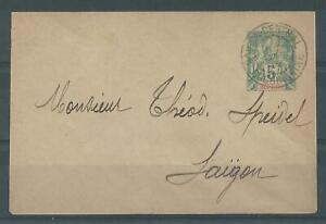 French Indochina, 1904 Postal stationary local used in Saigon