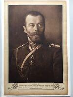 1919 IMPERIAL RUSSIA TSAR NICHOLAS II ROTOGRAVURE PHOTO-GRAVURE POSTER 27x40