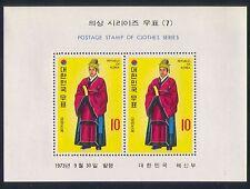KOREA 1973 Costumi/Abiti/CORTE'S UFFICIALE/tessili/design 2v M/S (n32959)