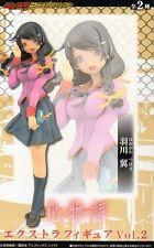 SEGA Bakemonogatari Hanekawa Tsubasa extra figure vol 2 story series prize