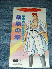 """anime YU YU HAKUSHO Japan 1994 Tall 3"""" CD Single KUWABARA NO SHO;HISSHI NO TEIKO"""