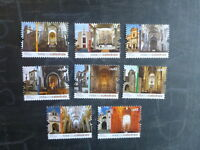 2014 PORTUGAL CATHEDERALS SET 8 MINT STAMPS MNH