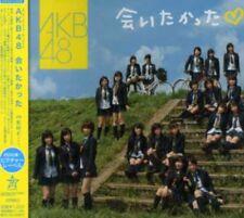 AKB48 - Aitakatta [New CD] Japan - Import
