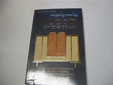 Kol Dodi on the Torah: Comments Insights & Ideas book BY RABBI DAVID FEINSTEIN