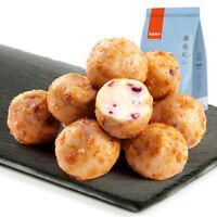 Chinese Food Snack 零食小吃 Liangpinpuzi Octopus ball 良品铺子 章鱼丸即食鱼丸62g/袋 沙茶味 包邮 Ske15