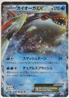 Pokemon Card Japanese Kyogre EX 015/052 1st Edition Holo Foil Ultra Rare PL