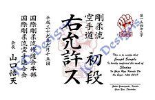 Martial Arts / Karate / Goju-Kai style Certificate Template