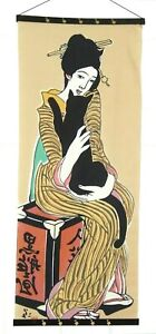 GEISHA AND BLACK CAT JAPANESE STYLE WALL SCROLL  14x36 - Cotton