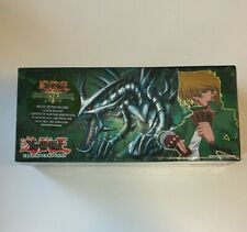 Yu-Gi-Oh! Starter Deck Joey - Deluxe Edition Factory Sealed