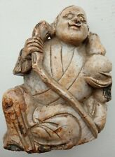 More details for antique chinese white marble or soapstone shouxing figure
