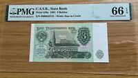 USSR RUSSIA 3 RUBLES P238a PMG 66 EPQ Certified and Graded UNC Banknote