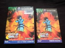 CAPCOM VS SNK EO 2 Nintendo Gamecube GCN NTSC J Japan *SLIP CASE & MANUAL ONLY*