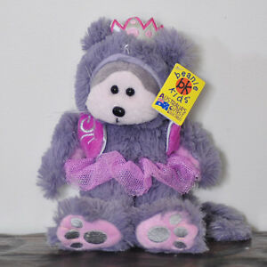 NEW Cookie the Pampered Kitty Bear - Beanie Kid Collectable