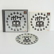 POKETAN scps 10108 PS1 Playstation For JP System p1