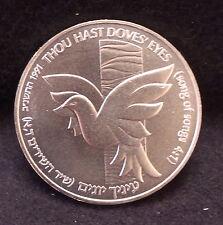 1991 Israel silver new sheqel, Biblical series, Dove & Cedar, KM-220 (IL91B)